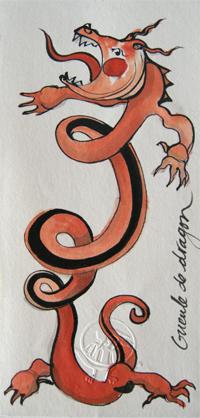 gueule de dragon (Encre/papier Japon 10 X 20,5 cm)